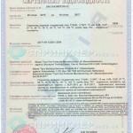 Сертификат МЧС Украины Tyco TY3651