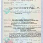 Сертификат МЧС Украины Tyco TY3151