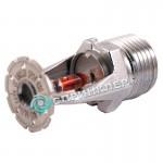 Спринклер Minimax MX5-SP горизонтально